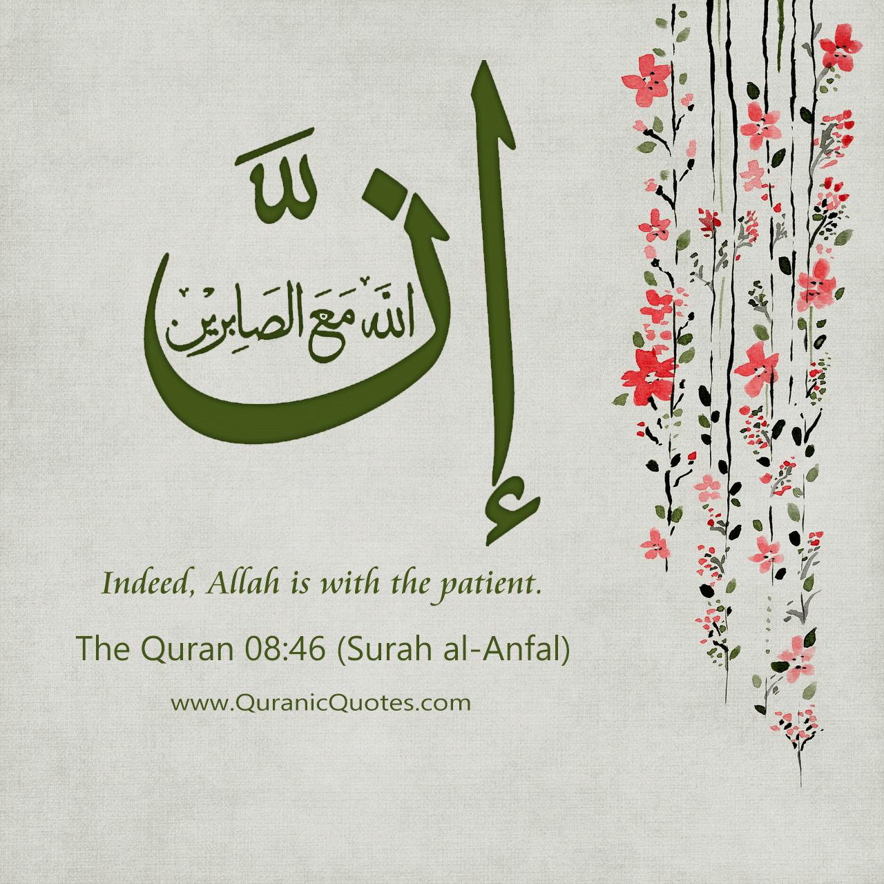 Islamic Quotes In Arabic