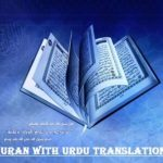 Complete Holy Quran with Urdu Translation.