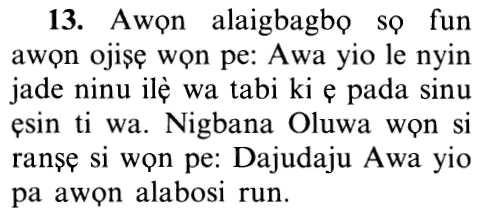 14vs13 Dawahnigeria Qur An Project