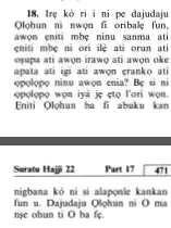 22vs18 Dawahnigeria Quran Project