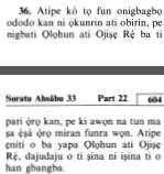 33vs36 Dawahnigeria Quran Project