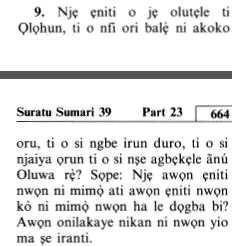 39vs9 Dawahnigeria Qur An Project