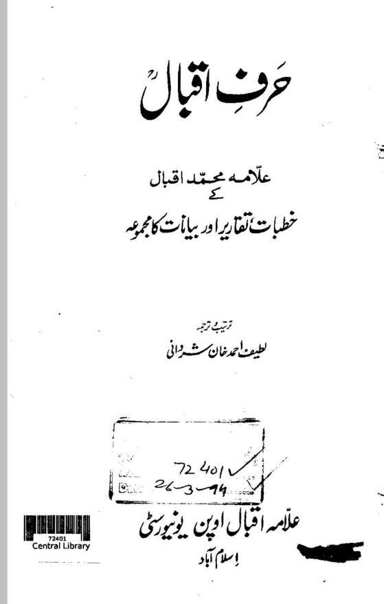 حرف اقبال ۔ ڈاکٹر اقبال کے خطبات، بیانات اور تقاریر کا مجموعہ
