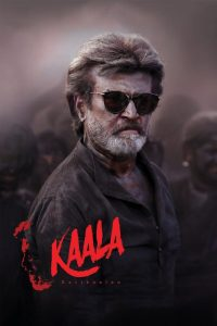 """Poster for the movie """"Kaala"""""""
