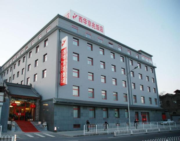 King's Joy Hotel (China Pequim) - Booking.com