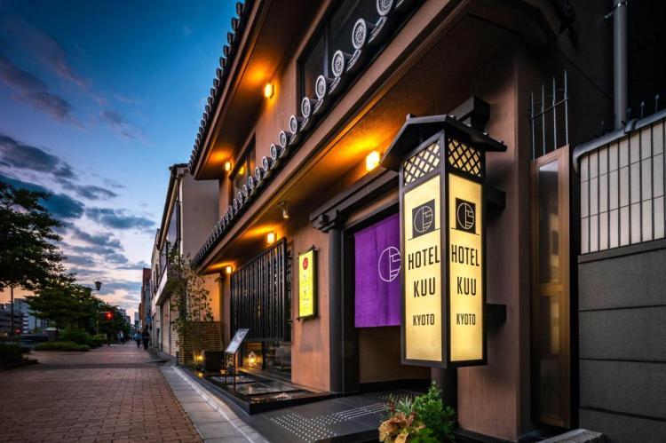 Overnachten in Kyoto: de beste wijken en hotels