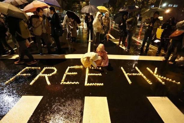 二零一四年三月六日,台灣學生組織「反媒體巨獸青年聯盟」 發起「為劉進圖祈福 X 聲援香港新聞自由」集會,當晚氣溫甚低並下著雨,但仍有過百市民撐著傘來到陸委會前,用LED蠟燭砌出FREE HK 字樣,以支援香港的新聞自由。