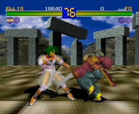 Battle Arena Toshinden U ISO