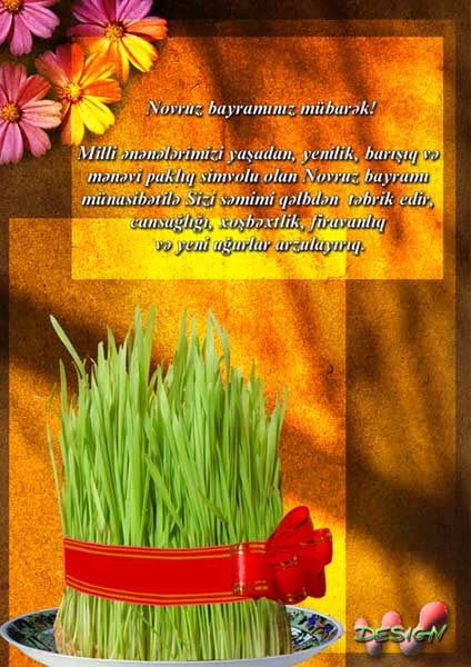 пусть побольше поздравления с юбилеем у азербайджанцев алексея колечко было
