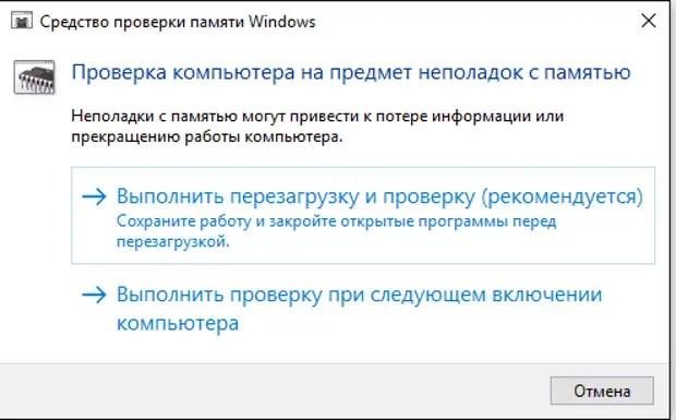 Қателер үшін Windows 10 тексеріңіз: кіріктірілген және үшінші тараптың утилиталары