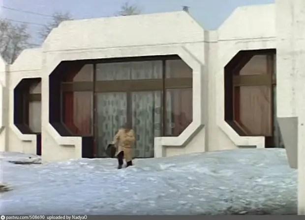 """قاب از فیلم """"جادوگر""""، 1981."""