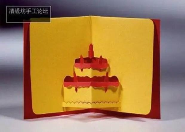 เค้ก Kirigami