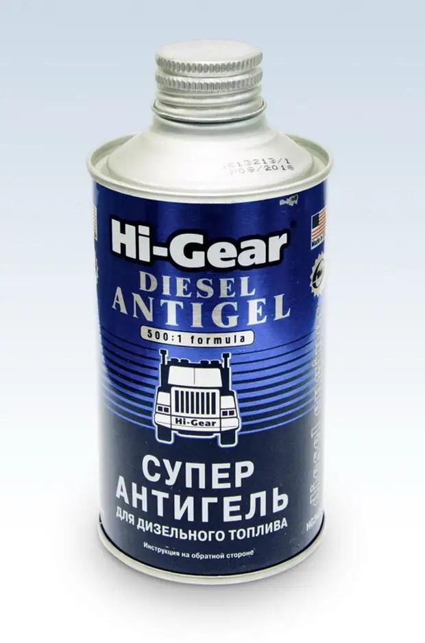 Hi-Gear1