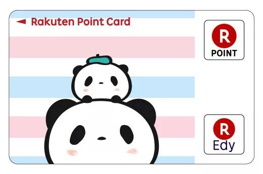 楽天カードのパンダデザイン