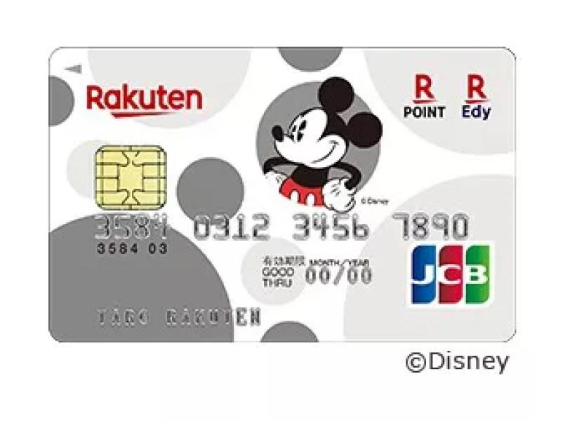 ディズニーの楽天カードブランド