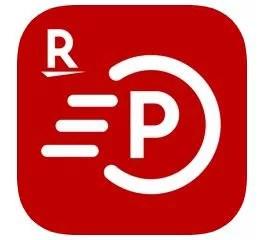 rakuten-app-news