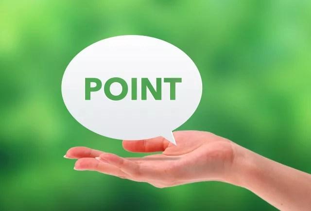 rakuten-edy-point