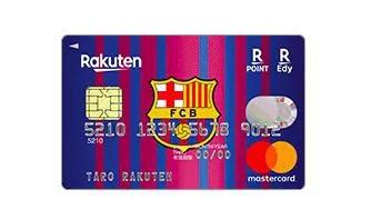 楽天カードのデザインサッカー