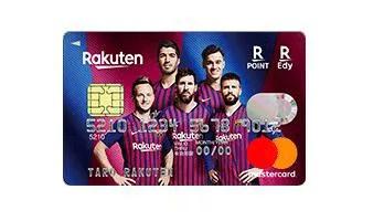 楽天カードのデザインバルセロナ