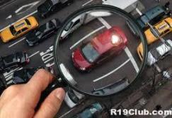 rastreador de carros 2