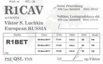 QSL card R1CAV back