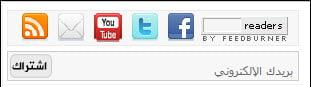 ازرار التواصل الاجتماعي