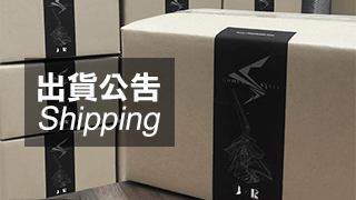 ★important.About Shipping