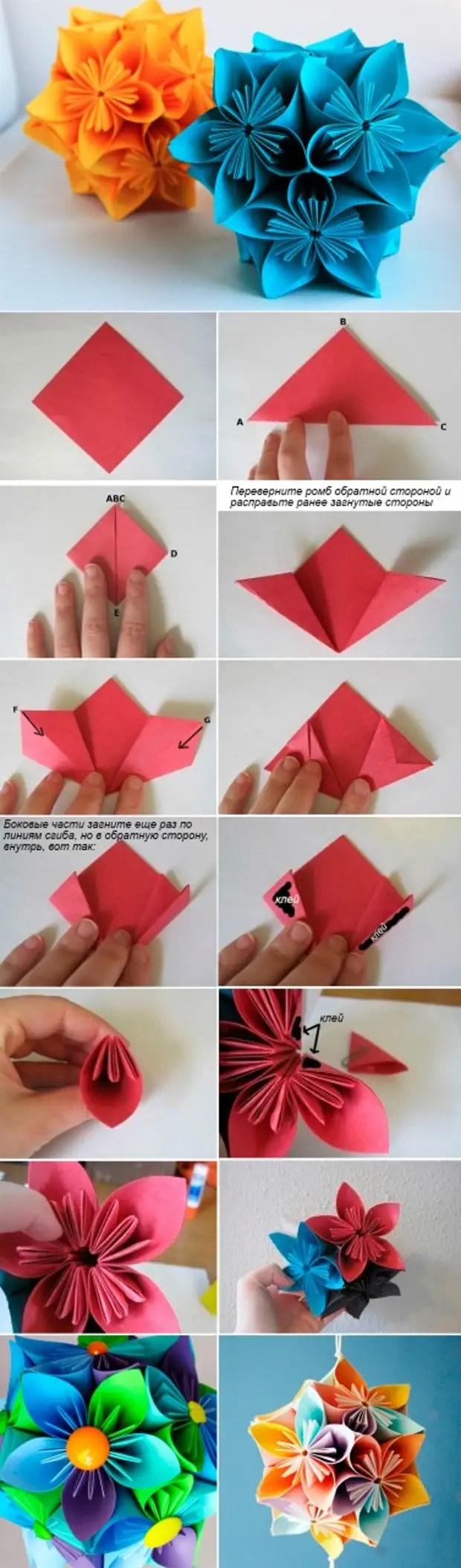 Kusadama Origami.