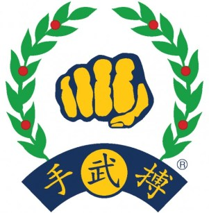 Moo_Duk_Kwan_Fist_Old_Style_v1b