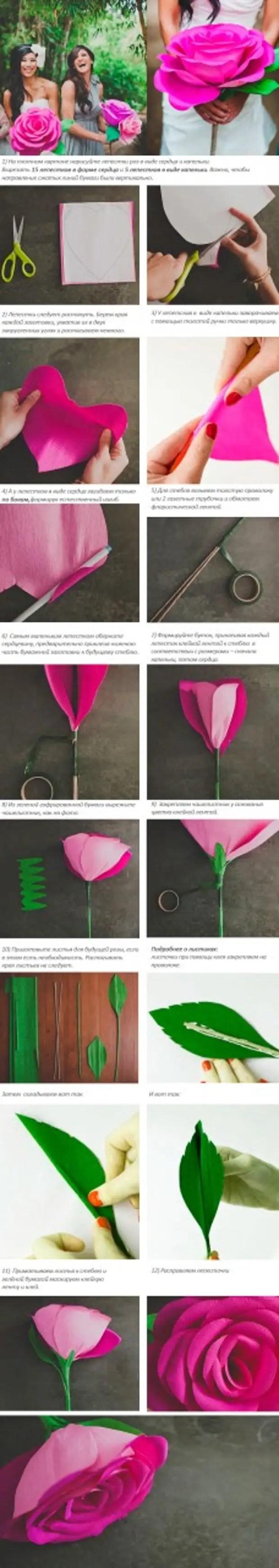 Paperi Kukat: Step-by-Step Valokuvat + järjestelmät ja kuviot