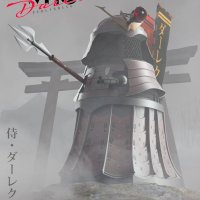 The coming of the samurai Dalek