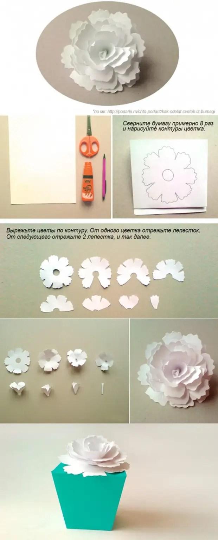 цветочек из белой бумаги