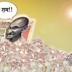 can-demonetisation-curb-black-money