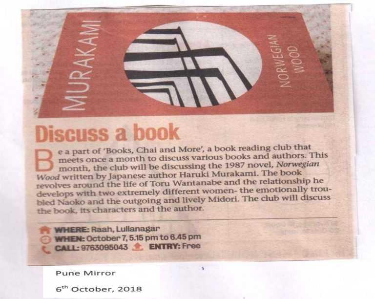Discuss-a-book