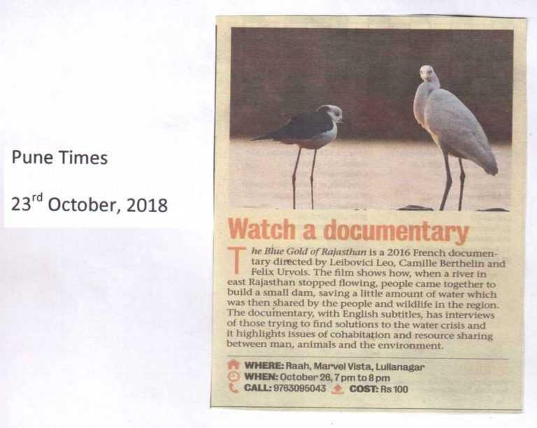 Watch-a-documentary