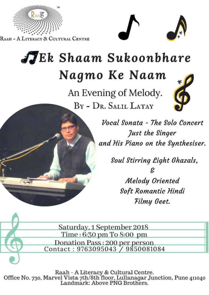 Ek-Shaam-Sukoon-Bhare-Nagmo-ke-Sath