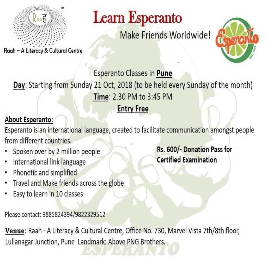 Esperanto-Classes
