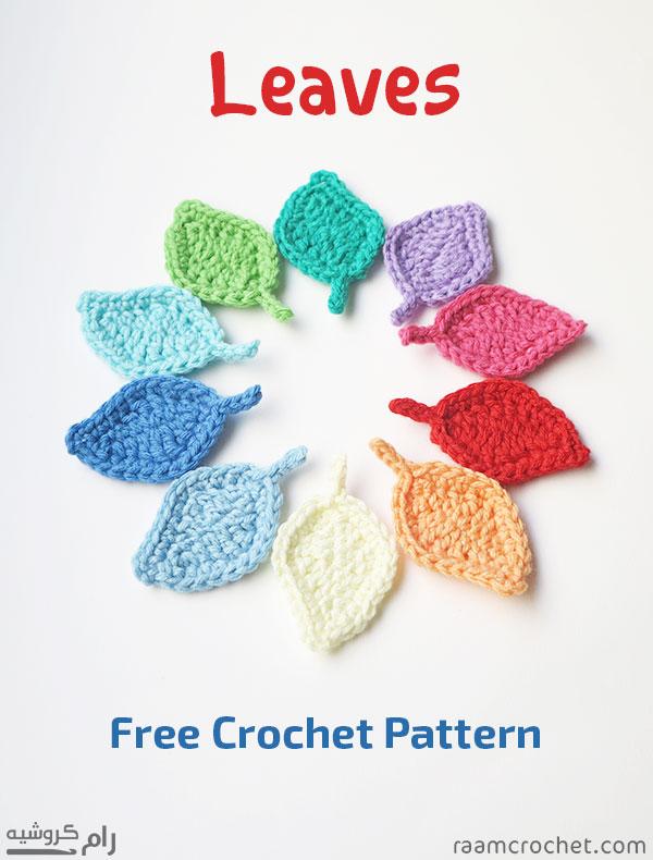 Fall Maple Leaves Free Crochet Pattern Lalod