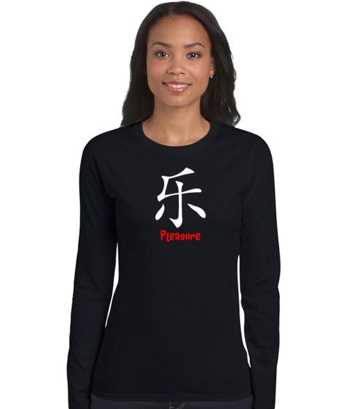 chinese symbol pleasure shirt