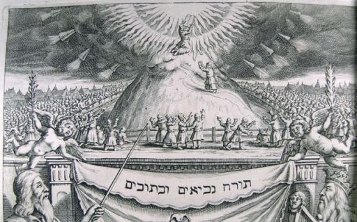 Bible, Gross Family Collection, Tel Aviv
