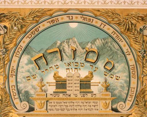 Mizrah, Prague, c.1890, Gross Family Collection, Tel Aviv