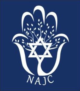 NAJC: National Association of Jewish Chaplains - Logo
