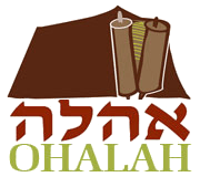 OHALAH, the Association of Rabbis and Cantors for Jewish Renewal - Logo