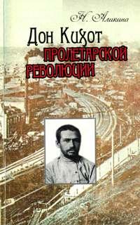 Myasnikov