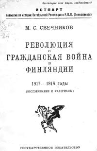 svechnikov_kansi