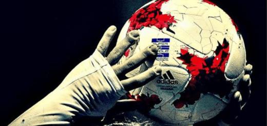 Πσαπ ποδόσφαιρο