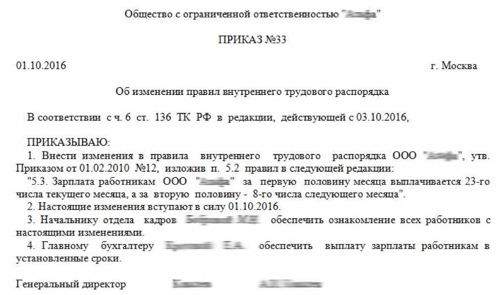 Какие документы возить до постановки на учет