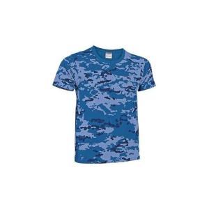CAMISETA M/C SOLDIER BLUE