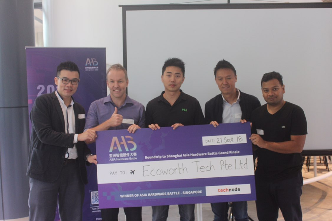 Judging for Asia Hardware Battle 2018 - ANTI