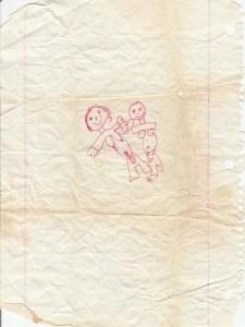 Shikieth Childhood Drawing 2